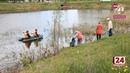 Эко-парк у озера Светлое стал чище