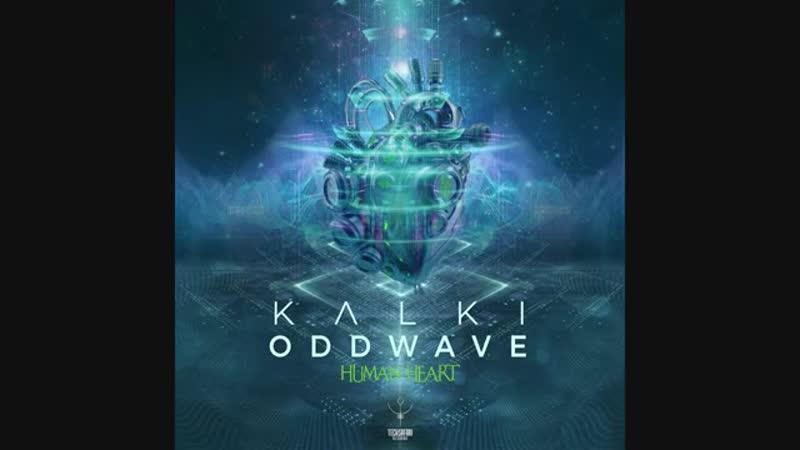 Kalki OddWave - Human Heart
