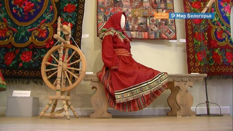 Выставка «Раритеты музея» открылась в Белгороде