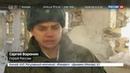 Новости на Россия 24 • На Урале опубликовали книгу подвигов Героев России