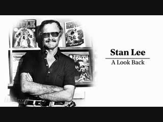Прощай, Стэн Ли / Rest in peace, Stan Lee / Hollywood Reporter