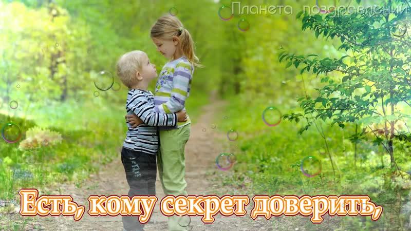 С днем БРАТЬЕВ и СЕСТЁР