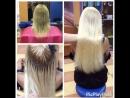 80 прядей волнистых волос 💕