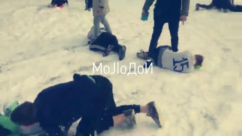 забив|MoJloДoЙ