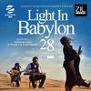 28.09: Light In Babylon, Табор, и др. Москва