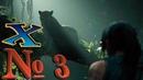 Shadow of the Tomb Raider (прохождение) №3: Зов дикой природы