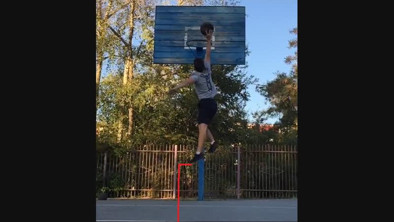 Denis /High Jump/ First Dunk