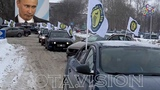 Мощный протестный автопробег прошел в Коломне Коломна не помойка
