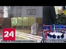 Олег Соскин проводящие экзитполы компании находятся под влиянием Порошенко - Россия 24
