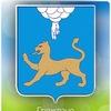 Граждане города Пскова