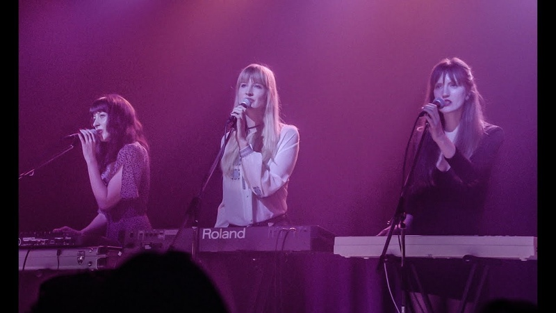 Au Revoir Simone - A Violent Yet Flammable World (Twin Peaks 2017)