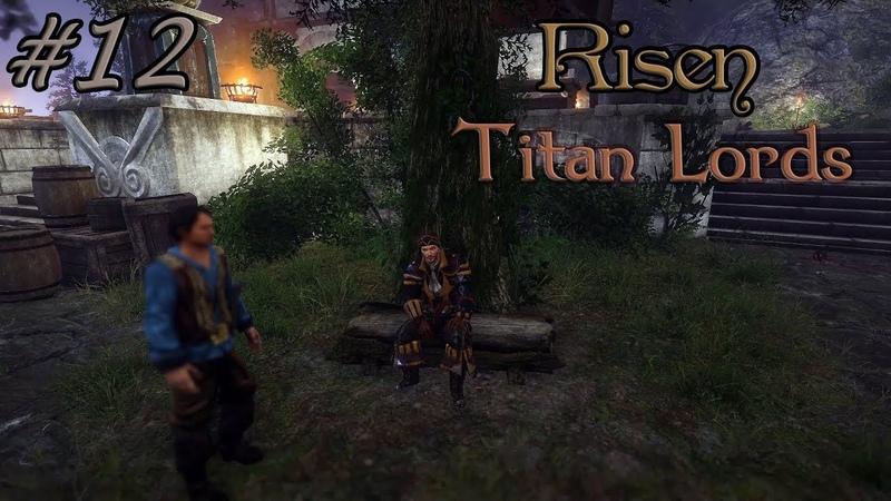 Risen 3Titan Lords「Маг Растеряша и гном баянист 」Серия 12