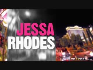Brazzers.com] jessa rhodes - pornstars are just like us! [2018-11-19, blonde, big tits, tattoos, masturbation, straight, deep th