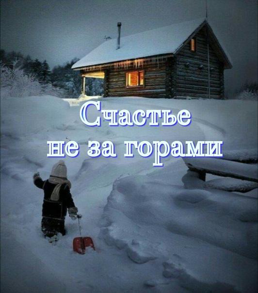 Фото -41741043