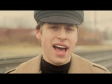 Archie and The Bunkers - The Traveler (OFFICIAL MUSIC VIDEO)
