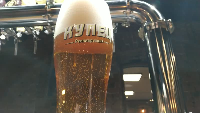 Пиво КУПЕЦ, пожалуй лучшее пиво в Красноярске!