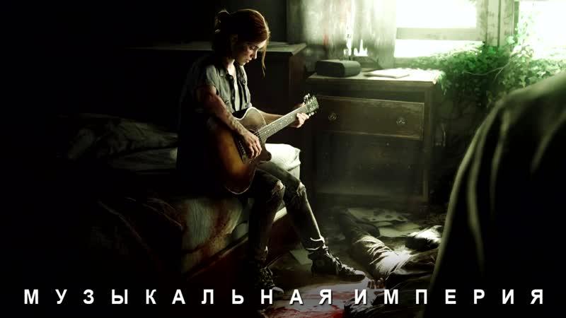 Ты не никогда забудешь эту Музыку Мощная Необыкновенно Красивая Для Души инструментал слушать