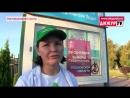 Интервью у кандидата в Губернаторы Подмосковья