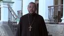 Как узнать волю Божию о своей жизни и не перепутать Ее со своей волей. Священник Игорь Сильченков