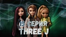Сериал Three J 15 серияstop motion Monster high,Ever After high