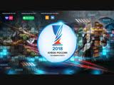 StarCraft 2 | Кубок России по киберспорту 2018 | Онлайн-отборочные #8
