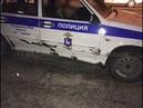 Полицейские таранили пытавшегося скрыться водителя