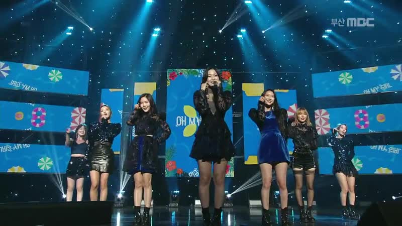 · Perfomance · 181121 · OH MY GIRL Secret Garden One Step Two Step I Found Love A ing Remember Me · Phantom Concert