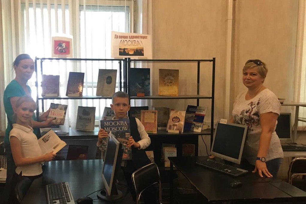 Мероприятие «Люблю тебя, красивая Москва!» прошло в библиотеке № 27 Ховрина
