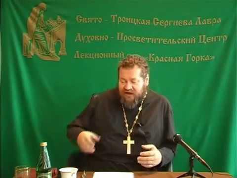 Олег Стеняев Беседы на послание к Римлянам 3