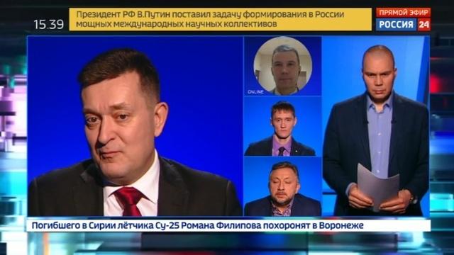 Новости на Россия 24 • Эксперты об участии российских атлетов в Олимпийских играх