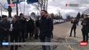 В Киеве около ста националистов пикетируют «Укроборонпром»