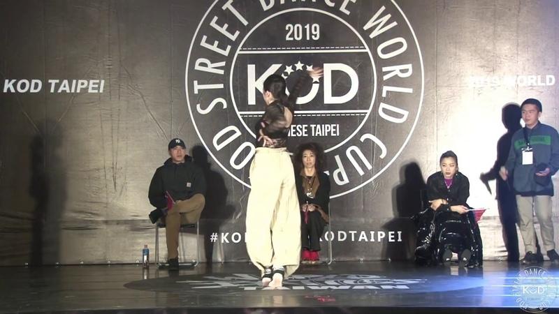Ouyang VS Polly [ Best 16-8 ] - 2019 KOD TAIPEI WAACKING 1ON1