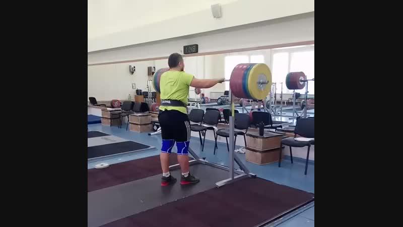 Андрей Арямнов приседания на груди 260 кг