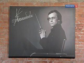 Новости культуры. Эфир от 19.01.2016 (23:30)