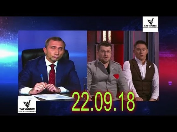 ПРЯМАЯ ЛИНИЯ С ВВП Камеди Клаб 2018 Comedy club ПРИКОЛЫ ЮМОР РЖАЧ