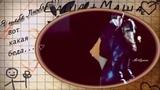 Ретро 70 е - ВИА Поющие сердца - Вот какая беда (клип). Аудиозапись 1974 г.,