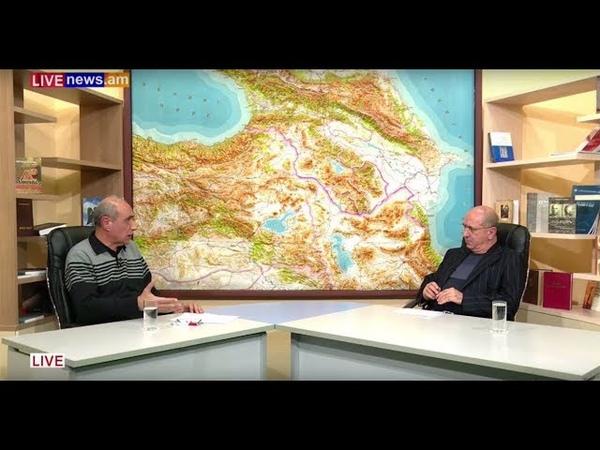 Հայաստանն Արևմուտք Ռուսաստան պատերազմի 13