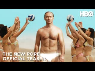 The new pope (2019)  official teaser ¦ hbo