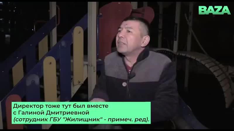 Московского дворника попросили уволиться после того, как он пожаловался на реагенты.