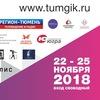 МФДК «КИНЗА» и Киноклуб ТГИК