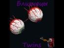 Я vs Близнецы I vs Twins
