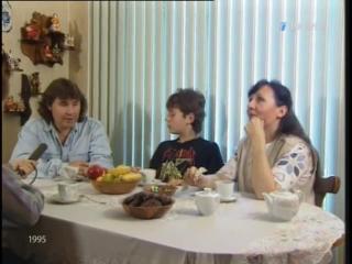 Пока все дома (ОРТ, 1995) Сергей Таюшев и Татьяна Рузавина
