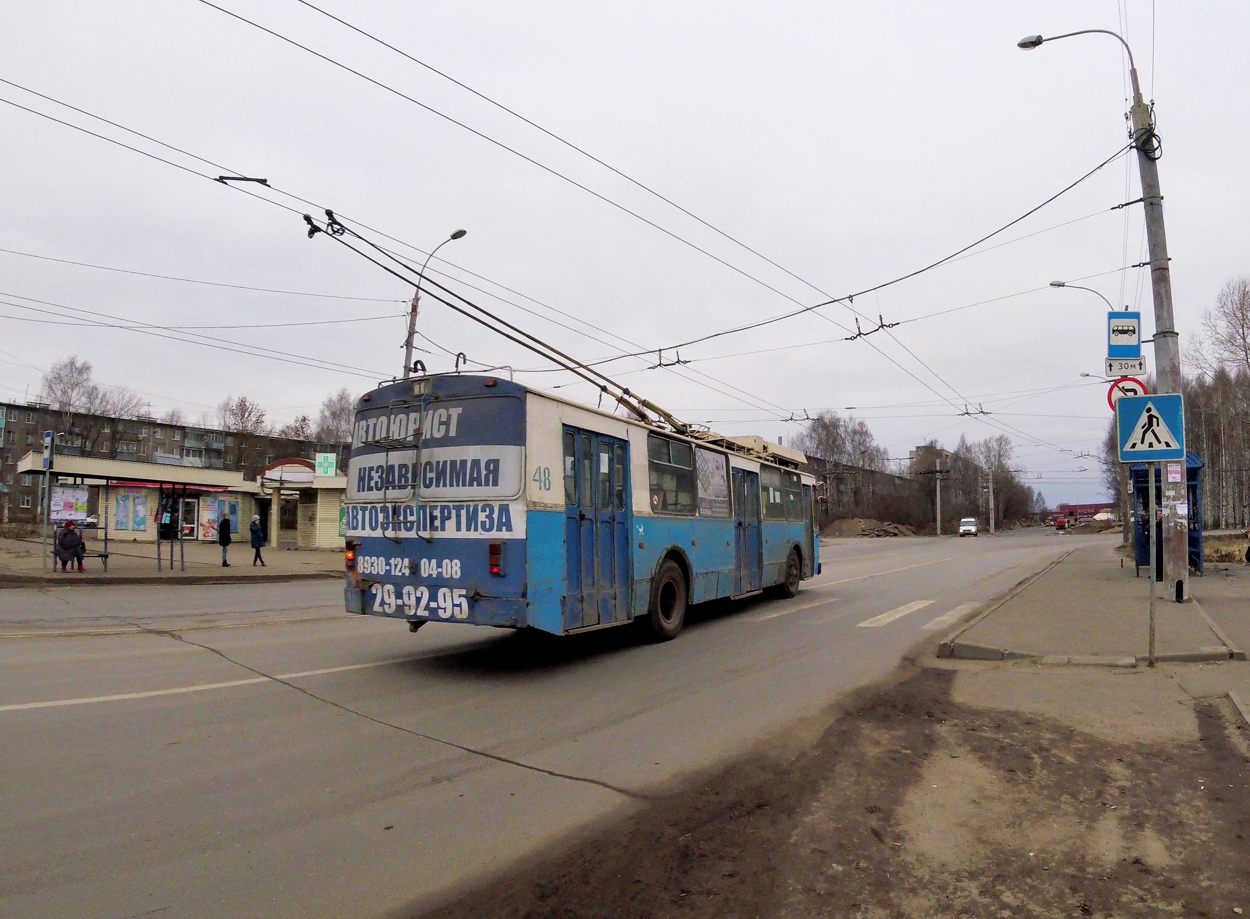 Троллейбус №1, ул.Расторгуева