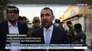Новости на Россия 24 • В Афганистане во время ракетного удара по террористам пострадали мирные жители
