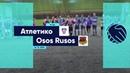 Winter Footbic League-2018/19. Тур 8. Атлетико 13-4 Osos Rusos