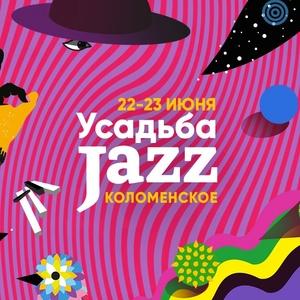 Усадьба Jazz Москва 2019