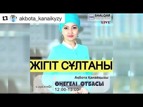 ОМАР ЖӘЛЕЛ - Жігіт сұлтаны