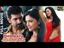 Phir Aaya Jigarbaaz Hindi Movie Arun Vijay Rakul Preet Mamta Mohandas Thadaiyara Thaakka