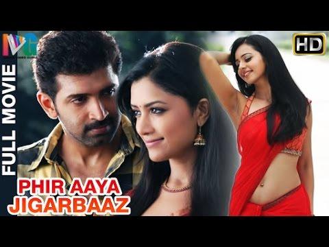 Phir Aaya Jigarbaaz Hindi Movie | Arun Vijay | Rakul Preet | Mamta Mohandas | Thadaiyara Thaakka