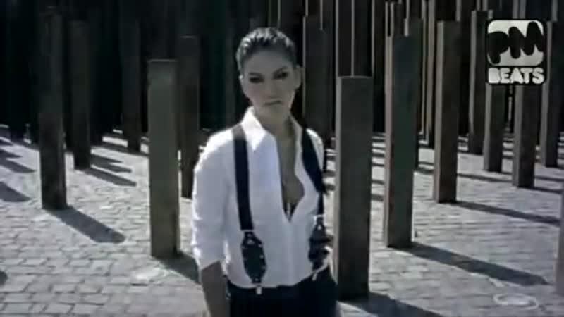 Ela Rose ft. David DJ - I Can Feel